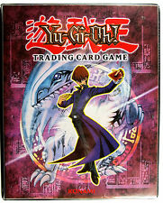 YU-GI-OH Trading Card Game - 95 Cards + -