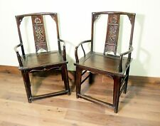 Antique Chinese Arm Chairs (5298) (Pair), Circa 1800-1849