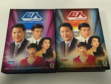 The Key Man (8-DVD) (TVB Drama) Alex Man  Monica Chan Idy Chan