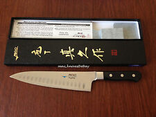 """MAC MTH-80 Professional Series 8"""" Chef's Knife w/ Dimples Made in Japan"""