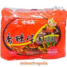 Taiwan VEDAN Beef Soup Flavor Instant Noodle & Ramen 90g*5pcs 台灣 味味A 香辣 牛肉湯麵 泡麵