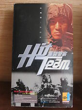 "1/6 12"" 30 cm GI JOE ACTION MAN  DRAGON 2000 HIT TEAM  DON"