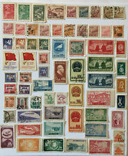 CHINA STAMPS LOT- Lot N°79-  Various Chinese Stamps