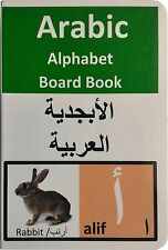 Arabic Alphabet Board Book:The Alphabet of the Arabic Language by Harshish Patel
