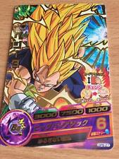 Carte Dragon Ball Z DBZ Dragon Ball Heroes Galaxy Mission Part SP #GPB-27 Gold