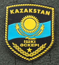 Russian   army  KAZAKSTAN  patch