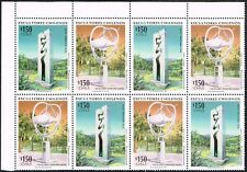 CHILE 1996 STAMP # 1818/9 MNH BLOCK OF FOUR ART CHILEAN SCULPTORS