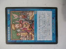 Show and Tell from Japanese Urza's Saga X1 Heavily Played MTG Magic