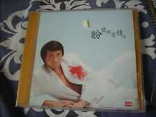 a941981 (New) EMI CD Roman Tam  羅文 盼望的愛情 Sealed with Souvenir  (CD case got two small cracks on its back)