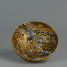 Antique Japanese Gold Satsuma Bowl Japan Porcelain 19th