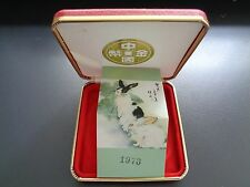 Original BOX and Certificate Authenticity for 1987 China RABBIT 5 OZ SILVER coin