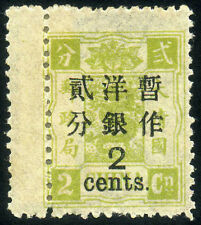 Imp China 1897 Large Fig Dowager 2c on 2c Mint with Gutter Margin OG
