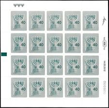 ISRAEL 2012 - NIS 0.40 MENORAH S/A DEFINITIVE - SHEET OF 20 - 3rd PRINTING - MNH