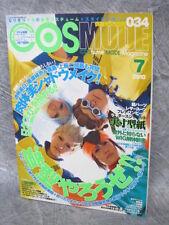COSMODE Costume Mode 34 2010 w/pattern Magazine Cosplay Japan Book RARE FREESHIP