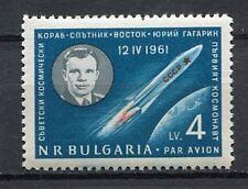 33715) BULGARIA 1961 MNH** Y. Gagarin, Vostock 1  1v