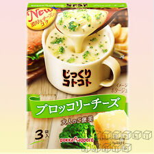 Instant Soup Rich Broccoli Cheese Potage 3 servings Instant Japanese Food Tasty