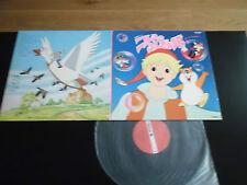 NILS HOLGERSSON-RARE LP ANIME-BOOGIE/FUNK/SOUNDTRACK/OST/BGM-LISTEN