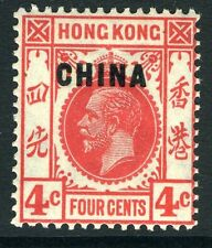 HONG KONG (BRITISH POST OFFICE IN CHINA)-19122-27 4c Carmine-Rose Sg 20  L/M/M