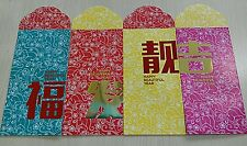 2016 Watson CNY Packet/ Ang Pow (4-pc set)