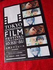 27th TOKYO INTERNATIONAL FILM FESTIVAL SCHEDULE FLYER 2014 B5 size / EVANGELION