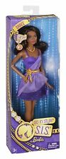 BARBIE SO IN STYLE GRACE DOLL AT THE PROM BGT11 2013 *NEW*
