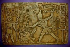 Egyptian Wall Decor King Ramses Kadesh Battle Plaque