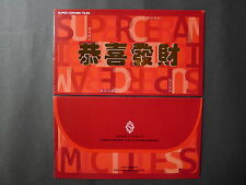 ANG POW RED PACKET - SUPER CERAMIC TILES (2 PCS)