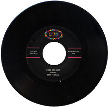 "IRMA THOMAS  ""I DID MY PART""   RAUNCHY R&B CLASSIC    LISTEN!"
