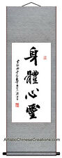 Professionally Hand Painted Chinese Calligraphy Wall Scroll - Body and Soul