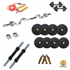 GB 20 KG GYM SET + 3 RODS + ROPE + GRIPPER + LOCKS + Dumbbells