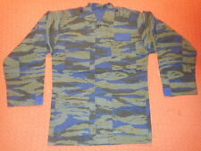 GREEK ARMY: GREEK AIR FORCE SOLDIER  LIZARD BLUE CAMO JACKET - HELLAS