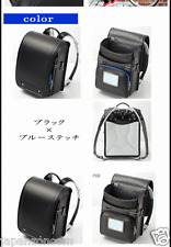 Kyowa 03-15001 Fuwaryi my friend school bag black / Champagne JAPANESE SCHOOLBAG