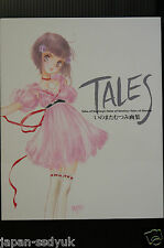 "JAPAN Mutsumi Inomata ""TALES""(Destiny, Eternia) ART BOOK"