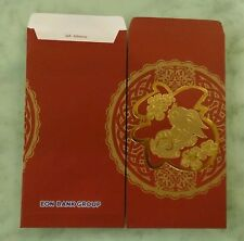 2pcs 2011 EON Bank Group ang pow/red packet/hong bao