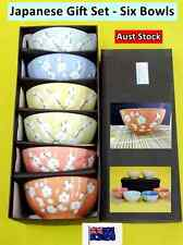 Japanese Style Gift Set Six Color Bowls with Black Box (B161)