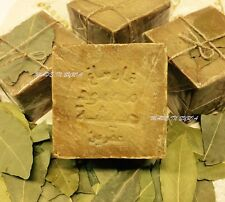 Pack of 2 Soaps Laurel & and Olive Oil صابون غار من عفرين