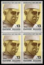 BULGARIA 1989-J.L. Nehru-Block of 4-MNH