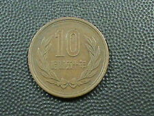 JAPAN    10 yen   1975   ( 50 )   HIROHITO  -  SHOWA