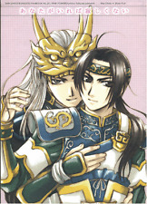 Dynasty Warriors doujinshi Ma-Chao x Zhao-Yun I'm Never Lonely When I'm with You