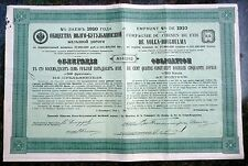 RUSSIA BOND LOAN OF 1910 VOLGA-BOUGOULMA RAILWAY COMPANY
