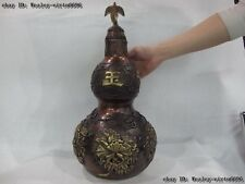 China Red Copper Feng Shui JinYu ManTang Wealth Peony Pot Vase Gourd cucurbit
