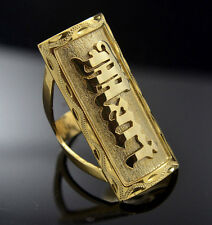 Custom Ring with your Name on 10K Solid Gold 100% Hand Made