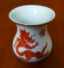 Meissen Red Ming Dragon Porcelain Vase