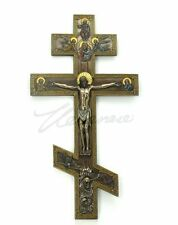 Orthodox Style Crucifix Wall Plaque Statue Sculpture Figurine