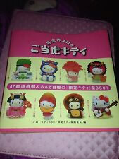 CATALOGO HELLO KITTY MASCOT COMPLETE GOTOCHI BOX COLLECTION JAPAN SANRIO limited