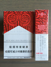 China Version Marlboro 2016 The Year of the Monkey Packaging~~~Red Box