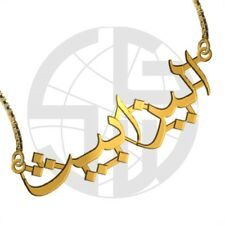 Gold Plated Personalized Handmade Name Necklace with ANY NAME in ARABIC Size-6