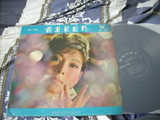 a941981 崔萍 LP Tsui Ping 顧媚 Koo Mei 韋秀嫻 Winnie Wei 江玲 Kong Ling  香港花世界 Hong Kong -- World's Playground SAL001