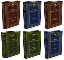 Фёдор Достоевский/Collected Works of Fyodor Dostoyevsky in 6 Volumes/in Russian