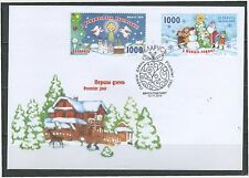 2010. Belarus. Merry Christmas! Happy New Year! FDC